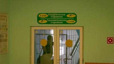 Подросток из Ростова впал в кому после того, как отметил окончание учебного года