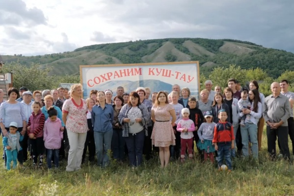 Жители деревень у подножья горы попросили оставить гору целой