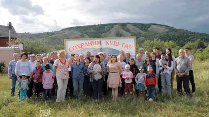 «Мы просим вас не губить нашу гору!»: жители Башкирии попросили Путина сохранить шихан Куштау