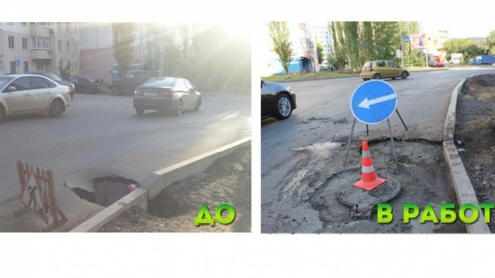 В Уфе восстанавливают дорогу после обвала
