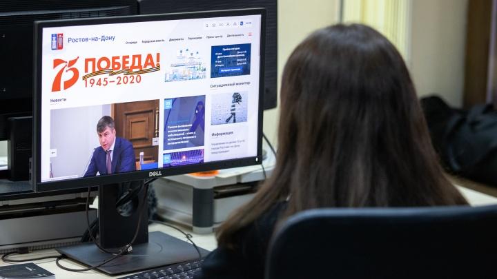 Сайт администрации Ростова работает без лицензии. Хотя деньги на нее были выделены