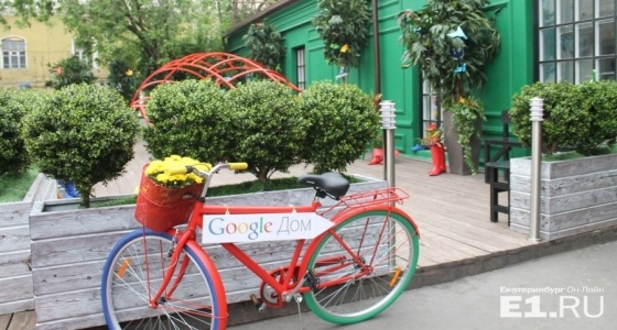 Экскурсия по офису-мечте и 10 наивных вопросов пользователей к Google