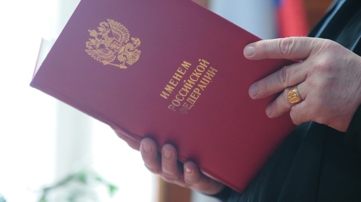 Мэрия Екатеринбурга подала иск о банкротстве крупной управляющей компании