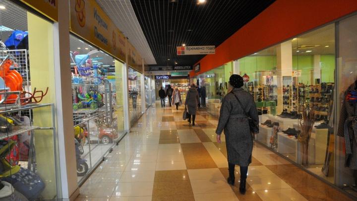 Нет огнетушителей и завалены выходы: прокуратура назвала самые опасные торговые центры Екатеринбурга