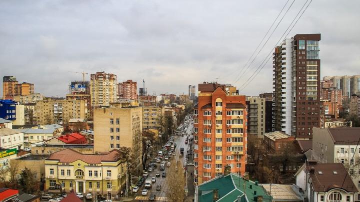 Ростовскую область показали в цифрах: донские статистики выпустили сборник данных за 180 лет