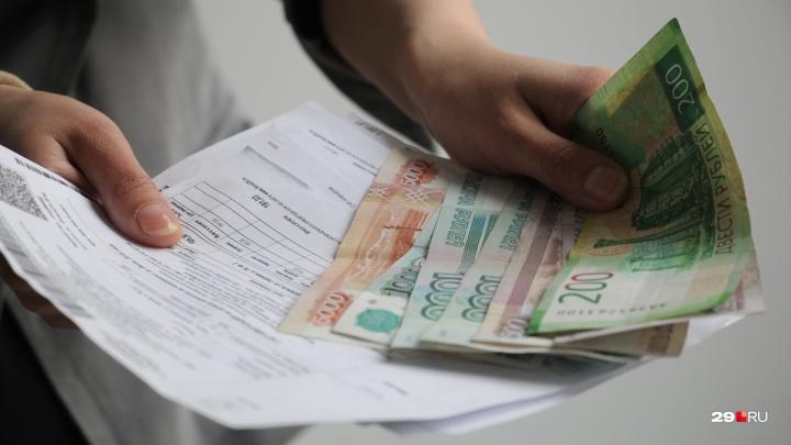 В Правительстве РФ решили, на сколько вырастет плата за ЖКХ для Архангельской области