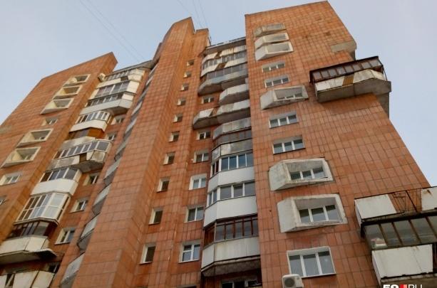 Пермяков просят помочь с арендой квартир для жильцов дома на Революции, где упали перекрытия