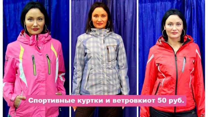 Нереальные скидки на вещи: магазин одежды раздает вещи даром