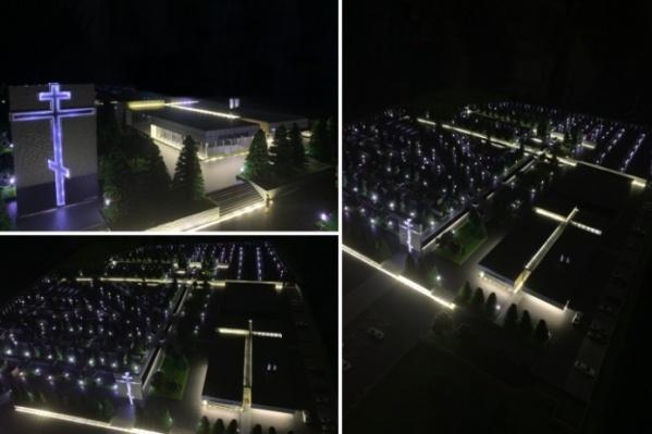 Проект Красноярского крематория
