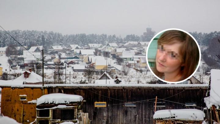 «Они сами впустили его». Подробности бойни в Данилове, где муж застрелил молодую жену и соперника
