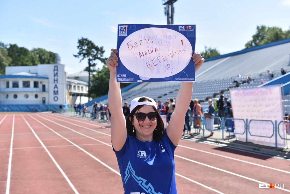 Родители рисовали для своих детей плакаты и поддерживали юных бегунов как могли