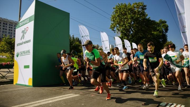 Самая маленькая трасса — 10 метров: в Самаре прошел «Зеленый Марафон»