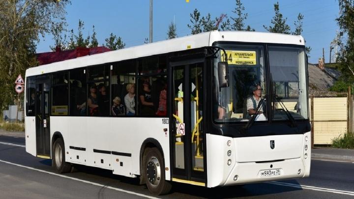 Туда и обратно: цена проезда из Архангельска до Новодвинска изменилась второй раз за неделю