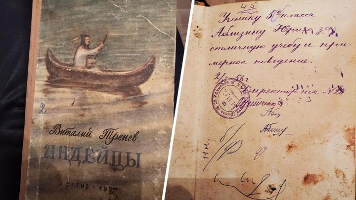 По всей России ищут уфимца, который получил благодарность от директора школы 64 года назад