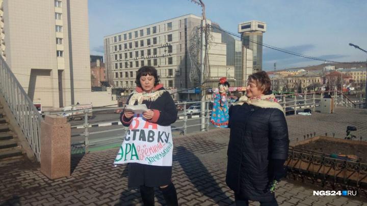 Активистки устроили митинг у здания мэрии и поздравили мэра с 1 апреля