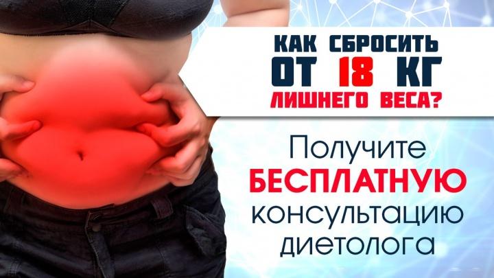 Найден способ, который помогает женщинам быстро похудеть