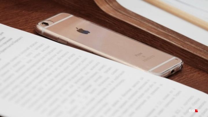 Пермяк отсудил 120 тысяч рублей за неисправный iPhone X
