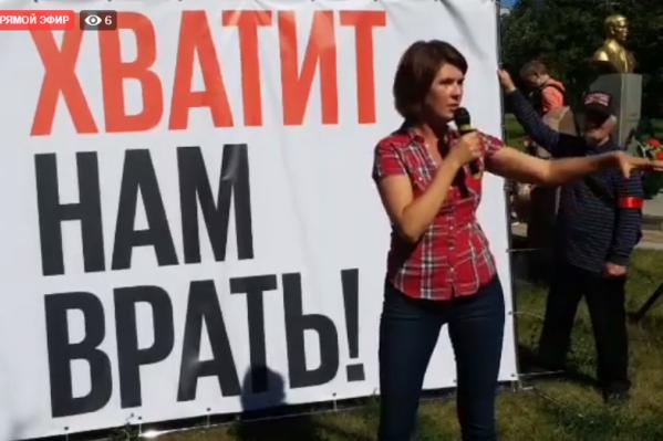 На митинге выступила депутат Наталья Пинус