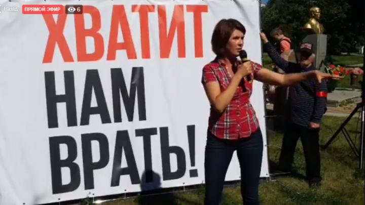 Новосибирцы вышли на митинг за сквер в Академгородке