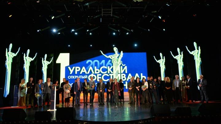 Не хватило денег из-за футбола: в Екатеринбурге отказались проводить пафосный кинофестиваль