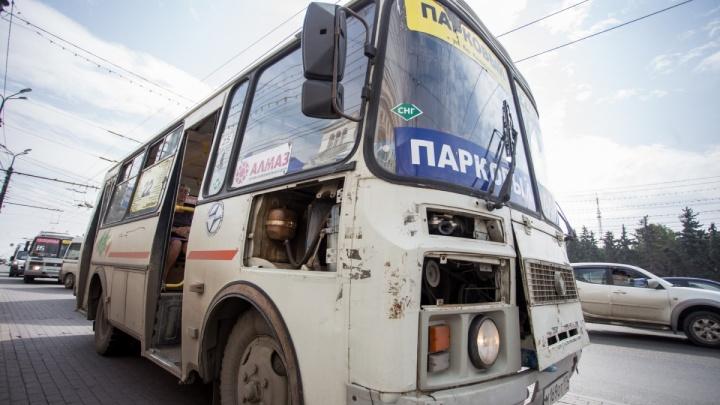Полосы «дыбом»: в центре Челябинска запретят парковку и введут реверсивное движение