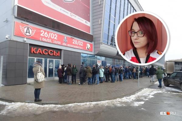 Пока люди стояли в очереди, на сайте продажу билетов так и не начали