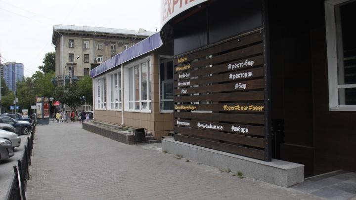 В подвале на улице Ленина откроется бар с платным входом и устрицами по цене котлет