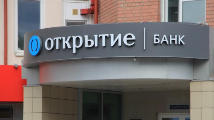 В Северодвинске грабители вынесли из банка 10 миллионов рублей