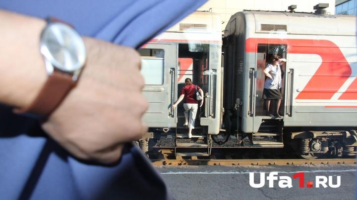 Поезда в Башкирии будут ходить по местному времени