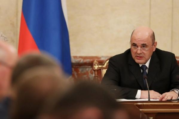 Михаил Мишустин раскритиковал введение жестких штрафов для автомобилистов