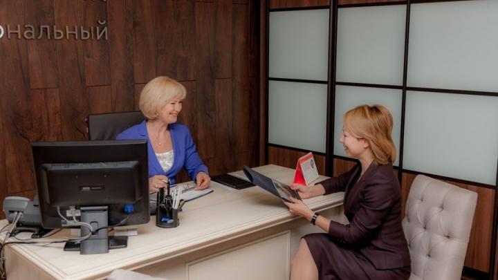 Абсолют Банк открыл в Екатеринбурге новый офис для обслуживания VIP-клиентов