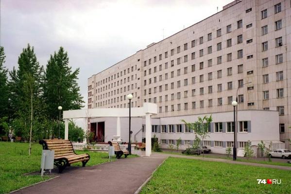Заказчиком в аукционе на 16,5 миллиона стала челябинская областная больница № 3