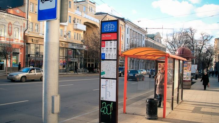 Апгрейд на Портовой: восемь новых остановок установят за полтора миллиона рублей