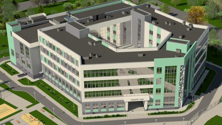 Разберут и построят заново: школу №32 в Рабочем городке радикально реконструируют