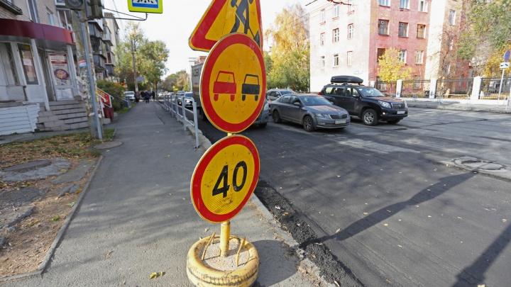 Возможны пробки: дорожники перекроют улицы в нескольких районах Челябинска
