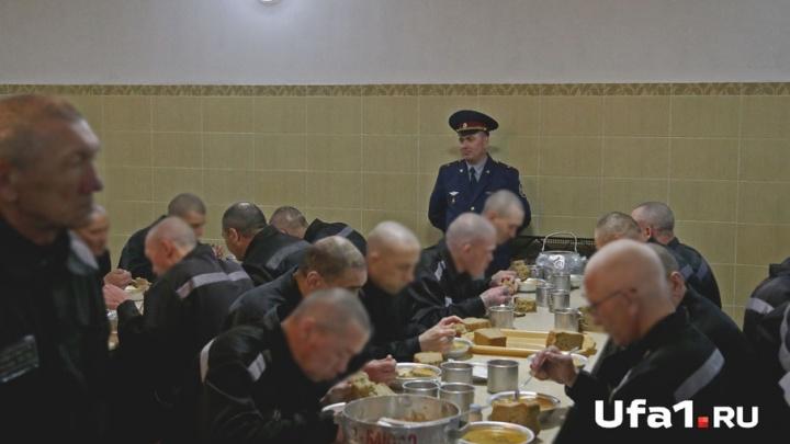 В Башкирии за решёткой «сидят» 13 тысяч человек