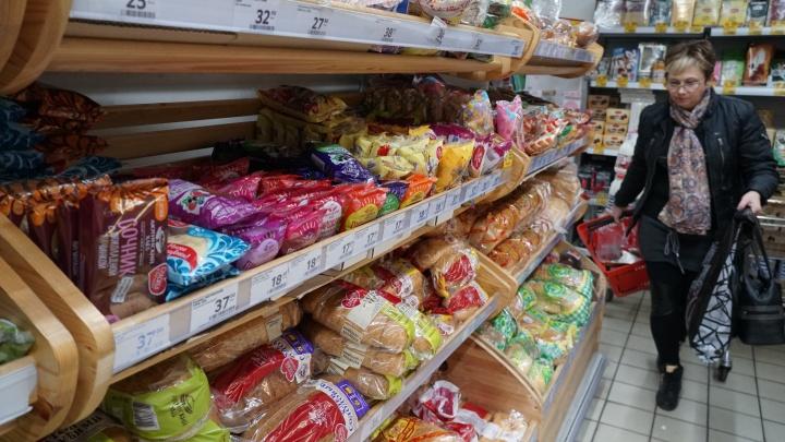 В Ростовской области подорожал минимальный набор продуктов