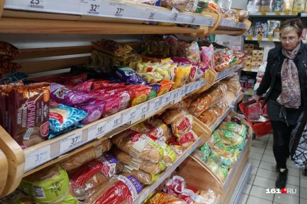 В Ростовской области продуктовая корзина дешевле, чем в других регионах ЮФО