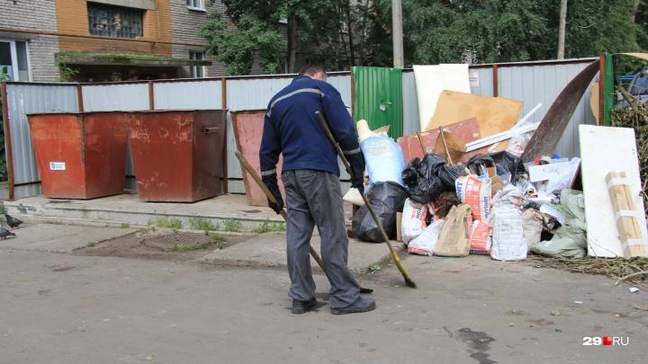 В активном поиске: власти Архангельской области открыли конкурс по отбору «мусорного» оператора