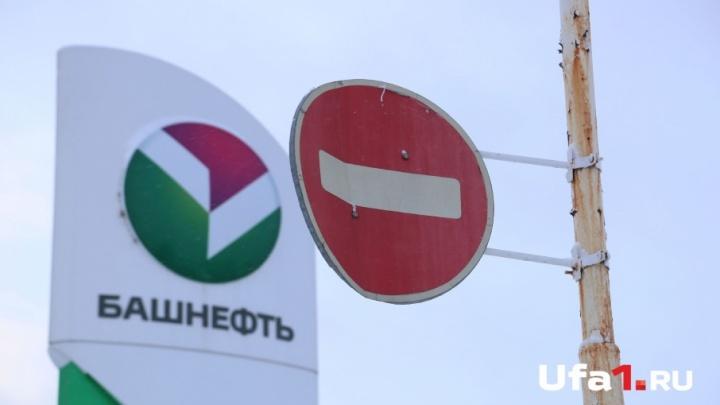 50 рублей за литр — уже не сон: как менялись цены на бензин в Башкирии