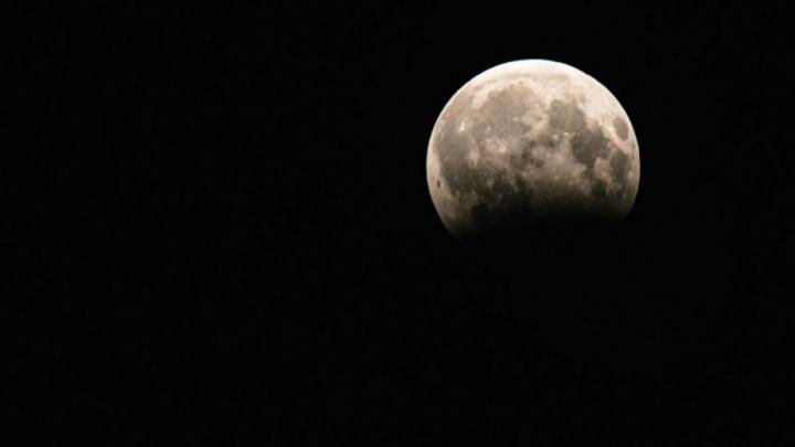 Кровавая Луна взойдёт над Россией: когда её можно увидеть в Ярославле