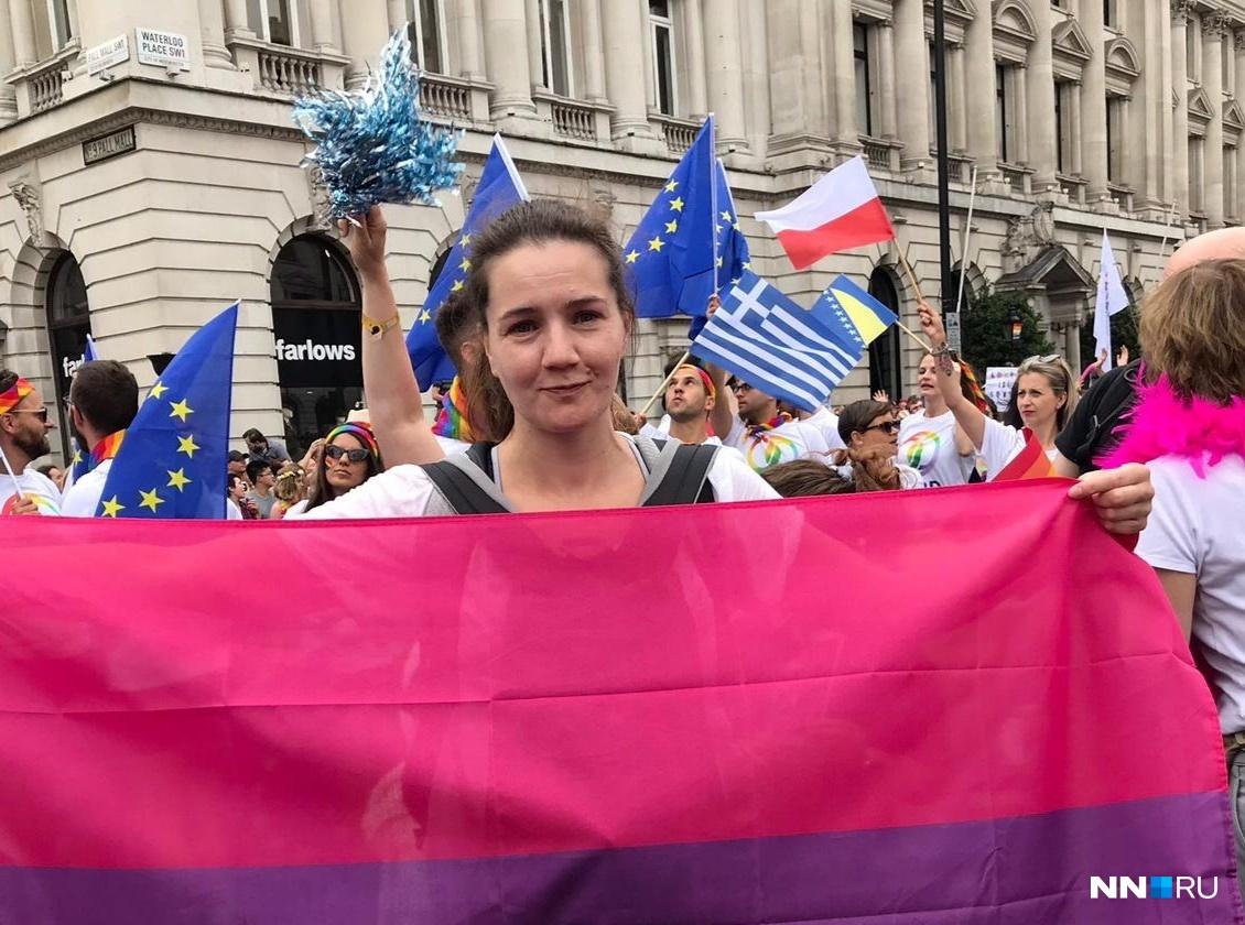 Ольга на ЛГБТ-прайде в Лондоне