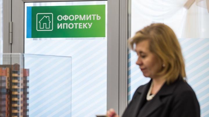 На ипотеку хватит: названы доходы новосибирцев, с которыми легко жить с кредитной квартирой