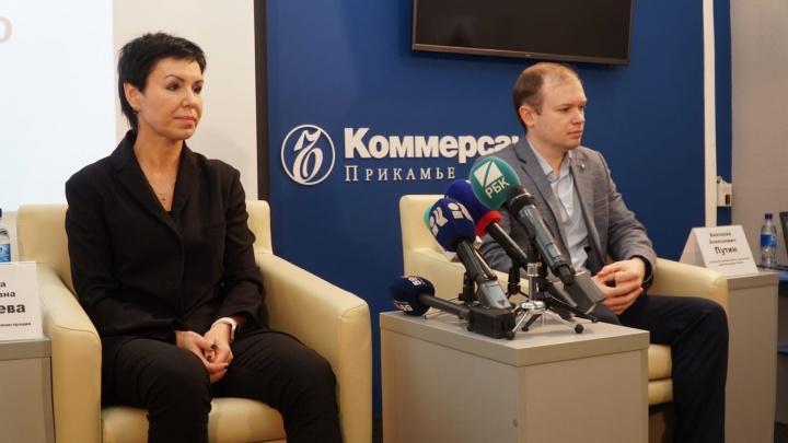 Пермские чиновники рассказывают о повышении проезда в общественном транспорте. Прямая трансляция
