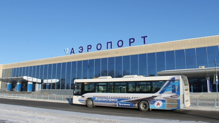 Час кружил над городом: в аэропорт Челябинска по техническим причинам вернули самолет