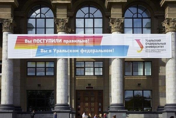 Экономика в вопросах и ответах: 23 сентября в Екатеринбурге пройдёт Форум экономически активных горожан
