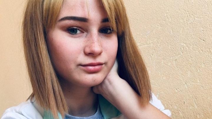 Сказала, что опоздала на маршрутку: в Волгоградской области с 1 ноября ищут студентку медколледжа