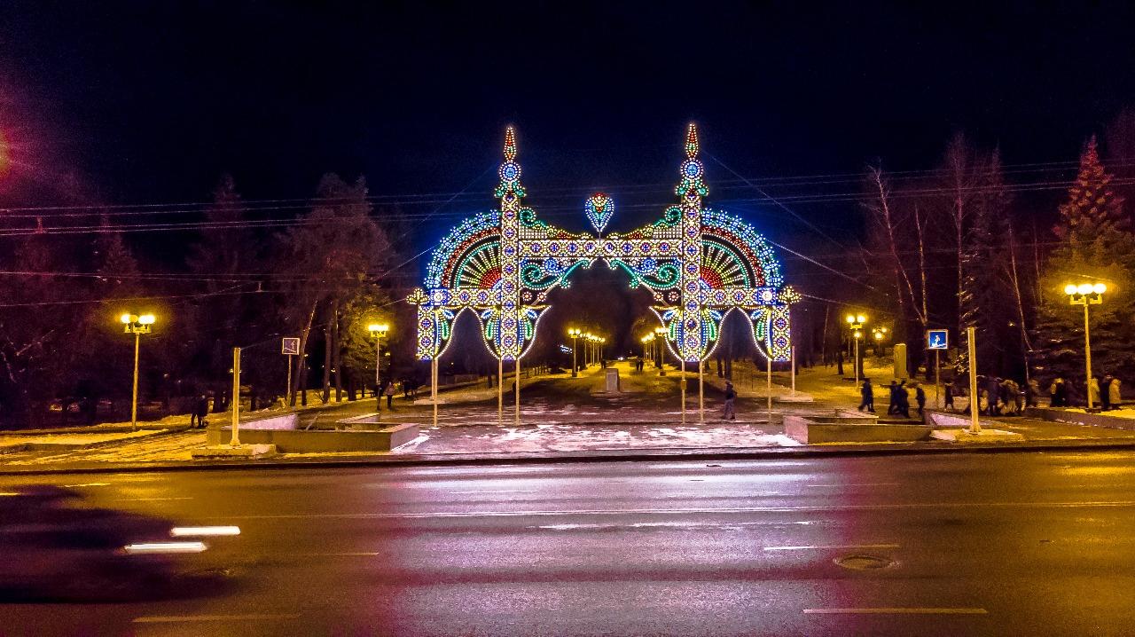 А это — вход в парк им. Ленина