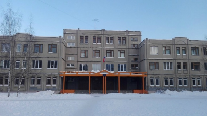 «Это же трясун!»: в Ярославле ищут эксгибициониста, пугающего школьников