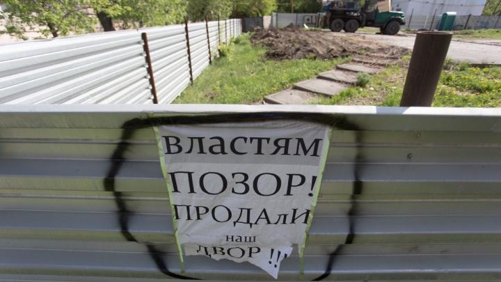 Прокуратура потребовала от мэра Евгения Тефтелева остановить в Челябинске уплотнительную застройку